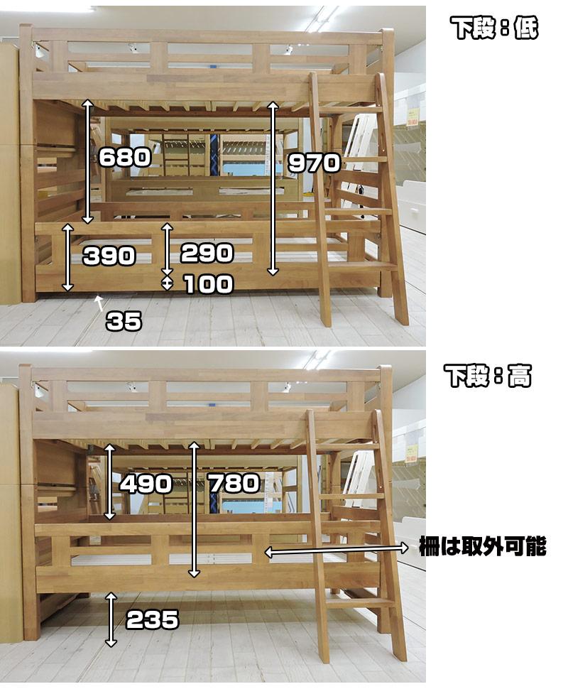 ゲストハウス、ホステル用二段ベッドにも最適、商品名もそのまま