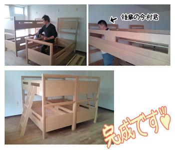 物件用二段ベッドの大量購入ならマルトク家具へ 大阪・京都・奈良