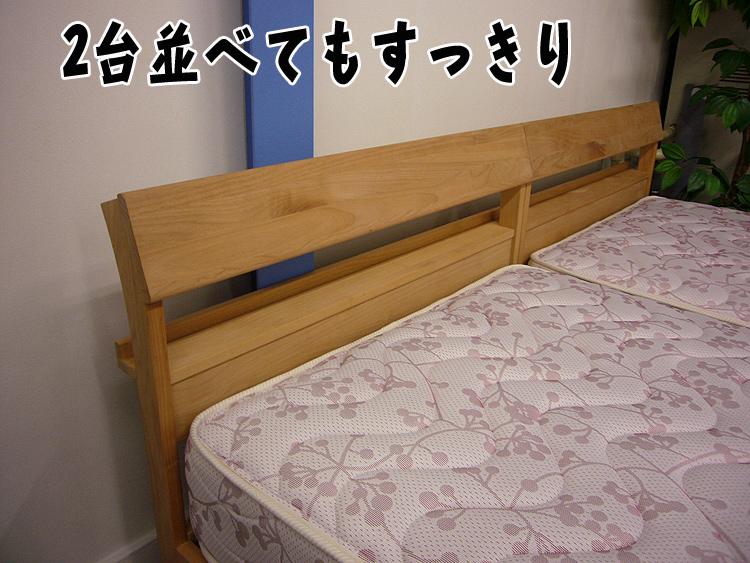 ルのデザインはシングルベッド ...